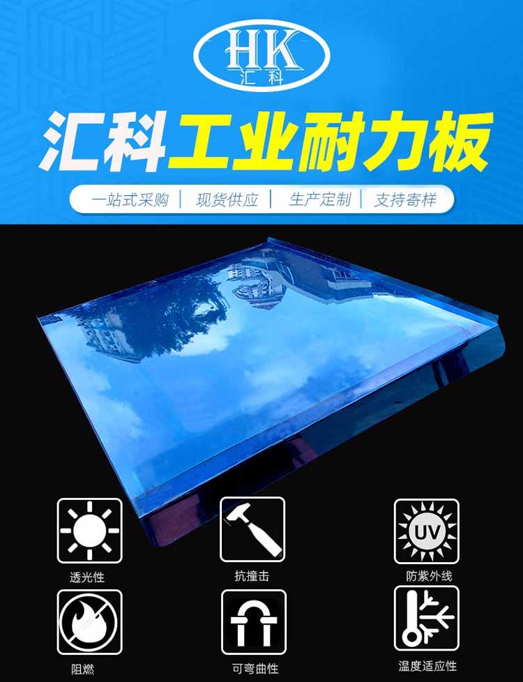工业PC耐力板完成_02